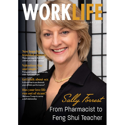 WorkLife eMag Feb 2020 Issue